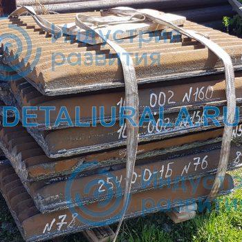 Плиты дробящие Смд-108