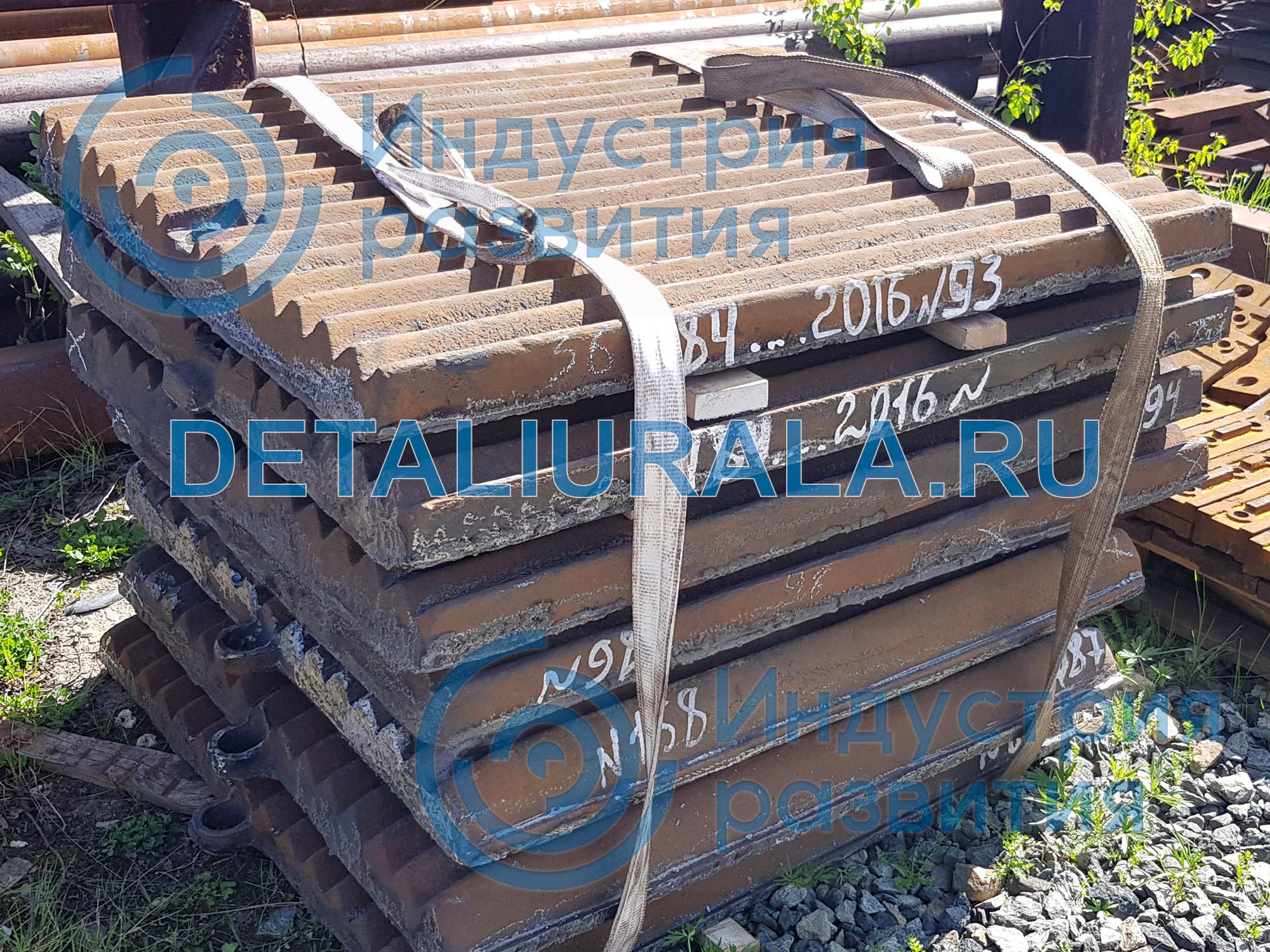 Плиты дробящие СМД-109