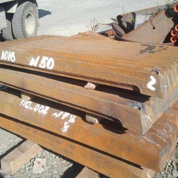 Плиты дробящие смд-110А