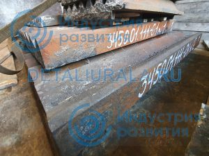 Плиты дробящие СМД-118