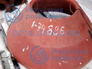 Брони конуса подвижного КСД-1200 КМД-1200