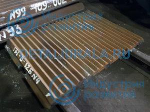 Плита дробящая CV-166 чертеж 171-0-12б, 171-2-7б