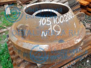 Броня конуса дробящего неподвижная КСД-900 КМД-900