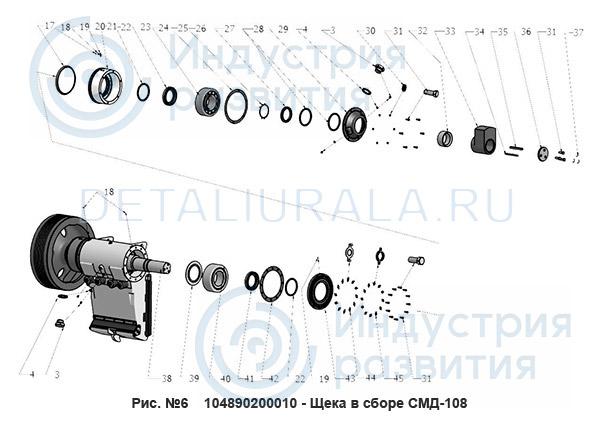 104890200010 - Щека в сборе СМД-108 Рис 6
