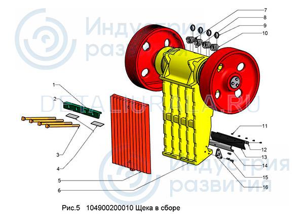 104900200010 - Щека в сборе СМД-109 Рис 5