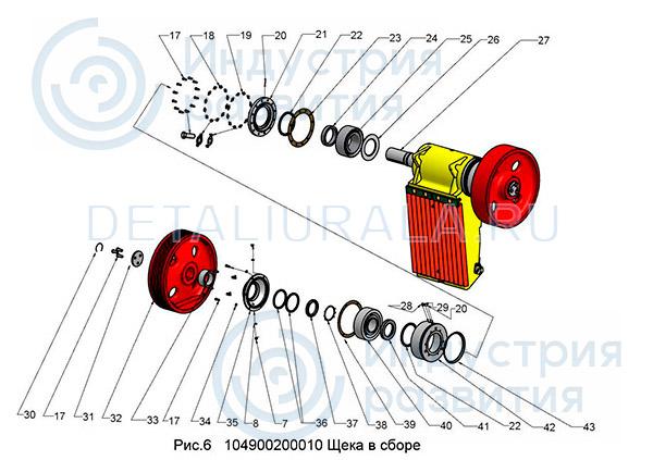 104900200010 - Щека в сборе СМД-109 Рис 6