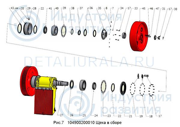 104900200010 - Щека в сборе СМД-109 Рис 7