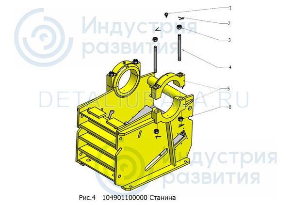 104901100000 - Станина СМД-109 Рис 4