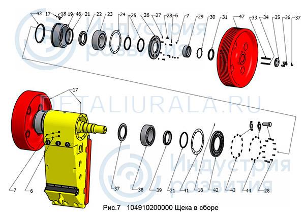 104910200000 Щека в сборе СМД-110 Рис 7